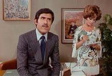 Il fidanzamento di Giovanni Grimaldi – 1975