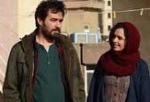 Il cliente di Asghar Farhadi – 2017