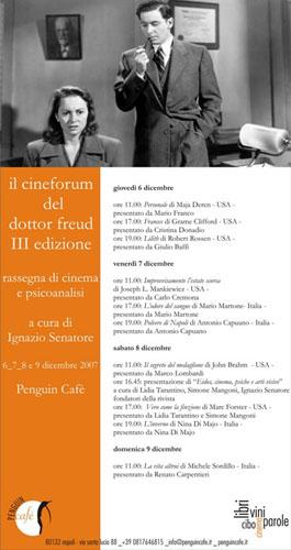 """Rassegna """"Il cineforum del dottor Freud"""" ideata da Ignazio Senatore – III° Edizione – 2007"""
