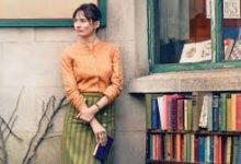 La casa dei libri di Isabel Coixet