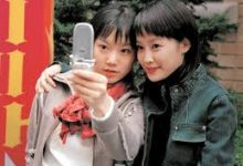 La samaritana (Samaria) di Kim Ki Duk– Corea del Sud – 2004- Durata  95'