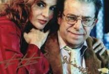 Ti voglio bene Eugenio di Francisco José Fernandez – Italia – 2002 – Durata 95'